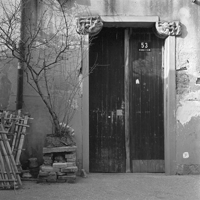 shikumen entrance