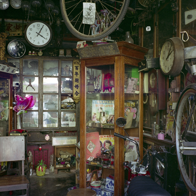 antiques and curios