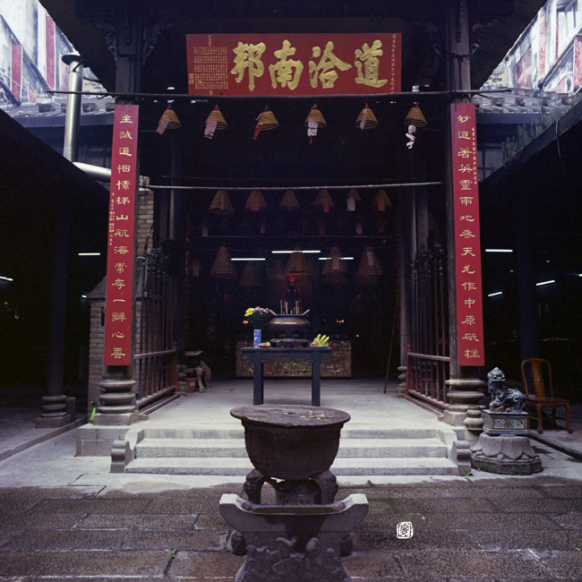 Temple of Hong Chan Kuan